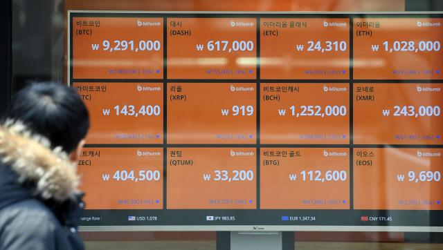 국내 가상화폐 시장은 '잡코인 열풍'…단기차익 노린 투기 극성