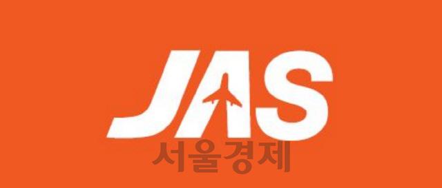 제주항공, 지상조업사 JAS 출범…초대 대표에 윤재욱 상무보