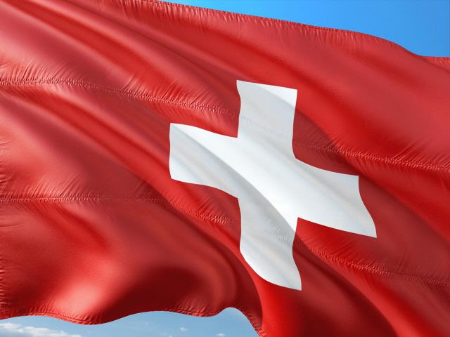 스위스 금융시장감독당국, ICO 가이드라인 발표