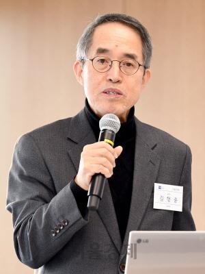 김형중 교수 '암호화폐 거래소 해킹피해 구제 위한 개인보험 필요'