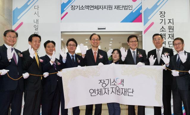 최종구 '암호화폐 정상거래 지원, 정부 일관된 입장'