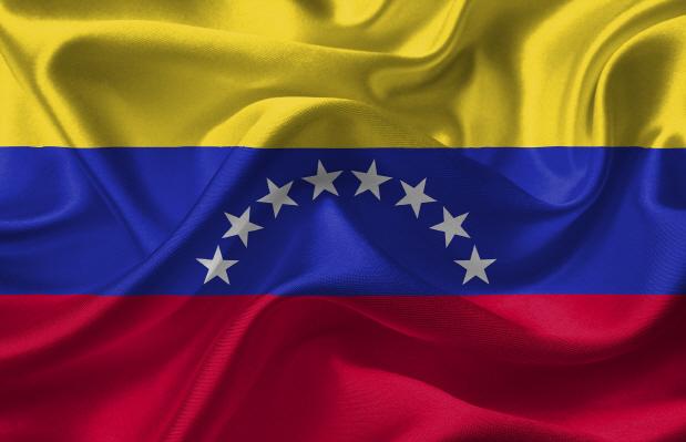 베네수엘라, 암호화폐 페트로에 이어 '페트로 골드'도 발행 예정