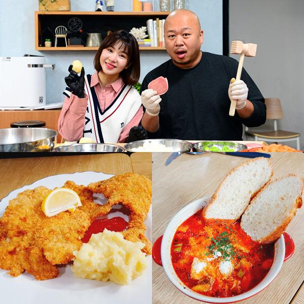 '골목식당' 백종원, 돈스파이크 요리에 감탄 '소유진과 맛보고 싶다'