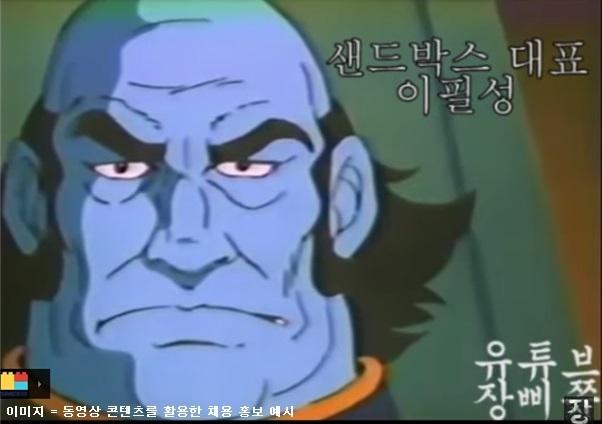 로켓펀치, CF 수준의 고급 동영상 제작 도구 무료 제공… 회원 기업 성장 지원