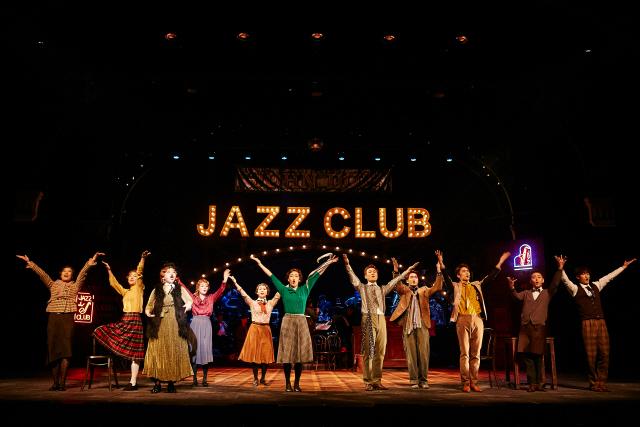 뮤지컬 '존 도우' 흥겨운 재즈 음악과 신나는 스윙 댄스의 완벽 조화