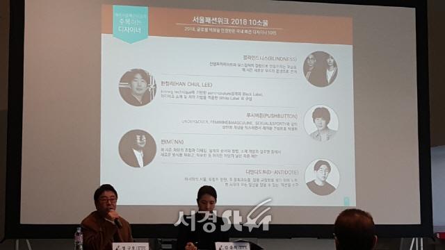 """'2018 F/W 헤라서울패션위크' 정구호, """"런던패션협회와 협업방안 논의 중"""""""