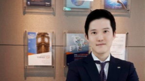 "[PB스타그램-강구현 미래에셋대우 도곡WM 매니저] ""달러는 최고의 위험 회피 수단…지금이 매수 적기"""
