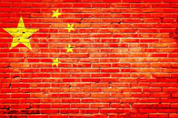 中 증권감독관리위 '블록체인, 중앙화 구조에서 관리해야'