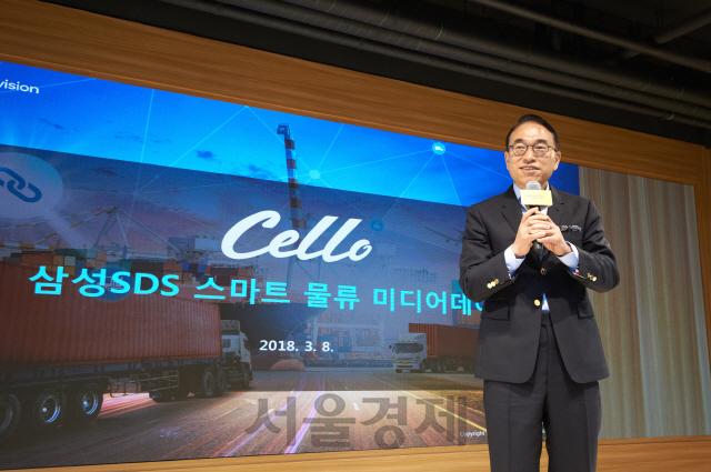 홍원표 삼성SDS 대표 '하루 걸렸던 판매량 예측, AI 덕에 10분이면 끝'