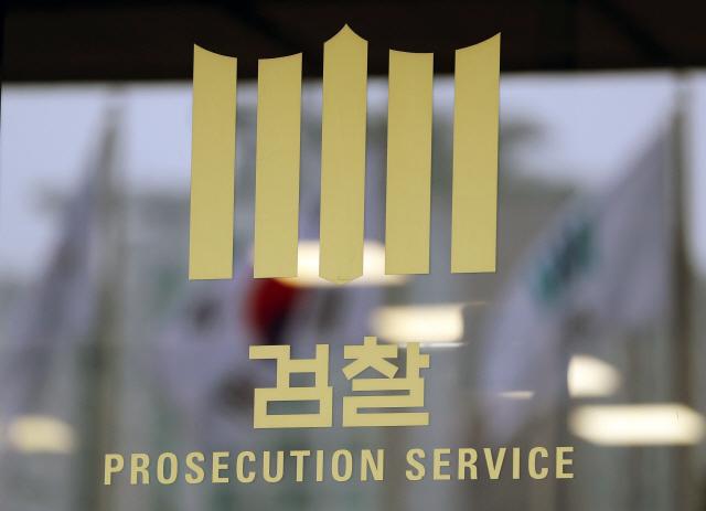 [MB 인물관계도] 내부자들과 배신자들…150일간 수사 총정리