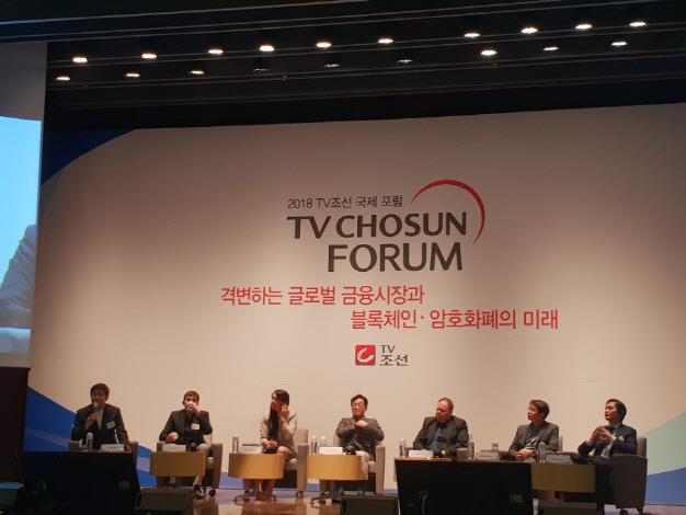 김진화 '암호화폐 투기 막으려다 가능성까지 버리면 안 돼'