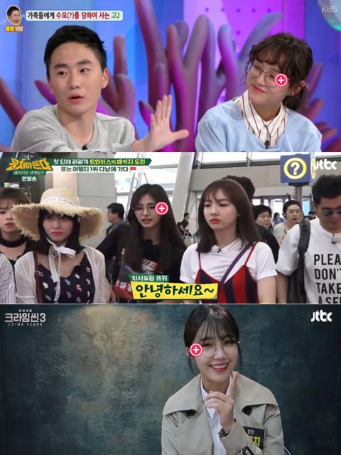 비디오태그로 선정한 아이돌계의 '안경 선배' 1위는 김세정..쯔위2위, 정은지3위