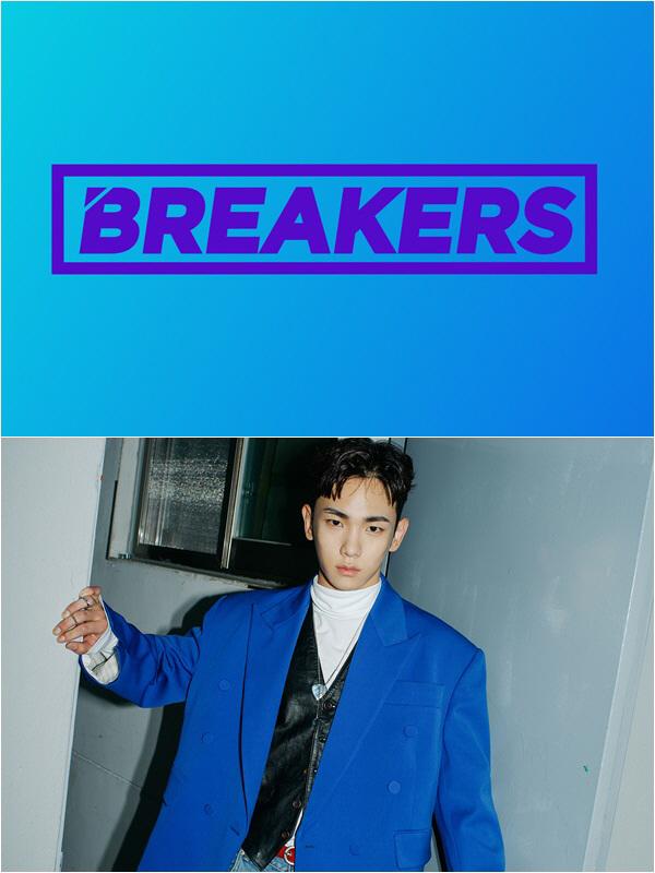 샤이니 키, Mnet '브레이커스' MC 발탁…신개념 '소셜 뮤직 배틀' 예고