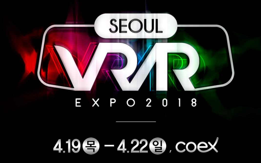 가상현실 영화 '레디 플레이어 원' 개봉으로 VR 관심 쏠리나… 'SEOUL VR·AR EXPO' 기대