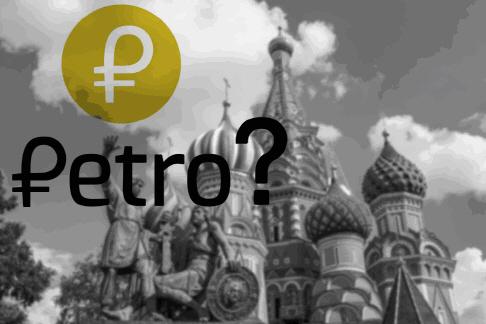 러시아, 암호화폐 페트로 발행 공조 나서나... 미국, 전면금지와 엇갈린 행보