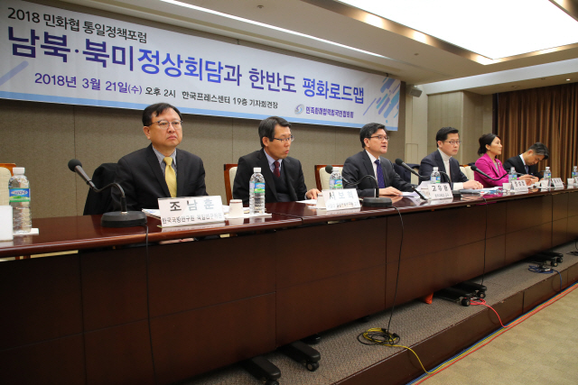 '실용주의자 김정은, 핵 폐기할 것… '신경제지도' 지렛대 될 것'