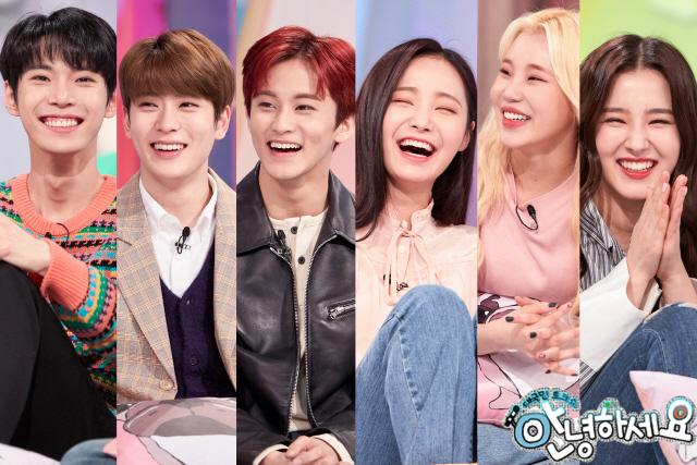 '안녕하세요' 오늘(26일) NCT127 도영-재현-마크·모모랜드 연우-주이-낸시 출격
