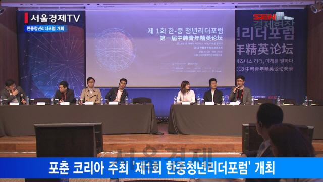 [서울경제TV] '상상으로 혁명을 만드는 것이 영리더의 역할'