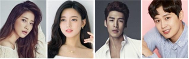 [공식] 서해원-오승아-김경남-이중문, MBC 일일극 '비밀과 거짓말' 출연