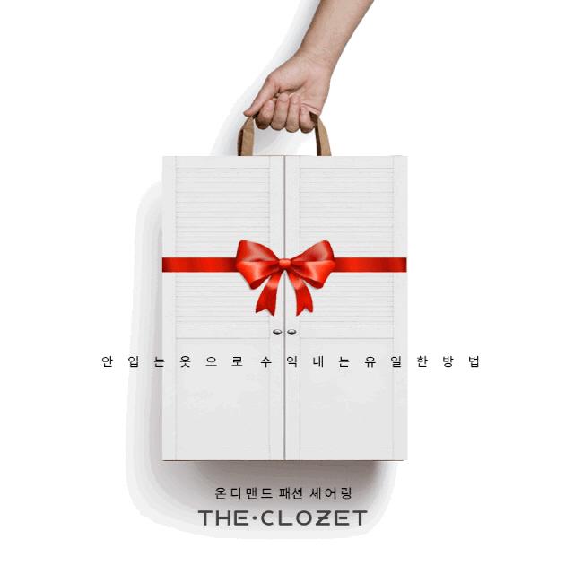 카카오벤처스, 패션 공유 플랫폼 더클로젯 투자