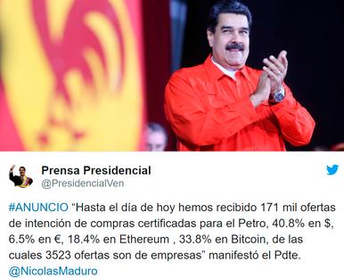 베네수엘라 정부의 암호화폐 '페트로', 스캠 논란