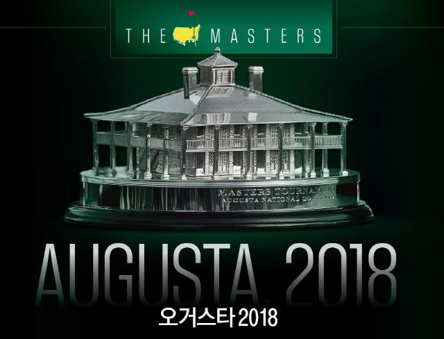 오거스타2018|마스터스 데뷔 앞둔 소방관