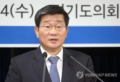 전해철, '혜경궁김씨' 트위터 계정 경기도 선관위에 고발