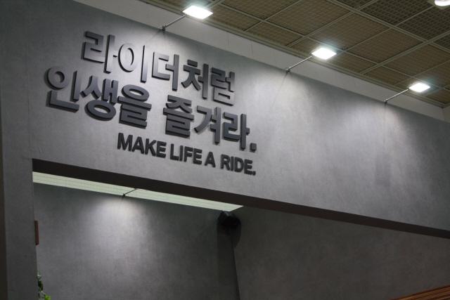 [두유바이크]59회아쉽지만 응원, 2018 서울모터사이클쇼 참관기