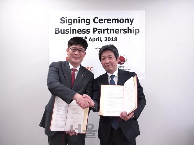 SK인포섹, 일본 최대 보험사 솜포 손잡고 日 보안 서비스 시장 진출