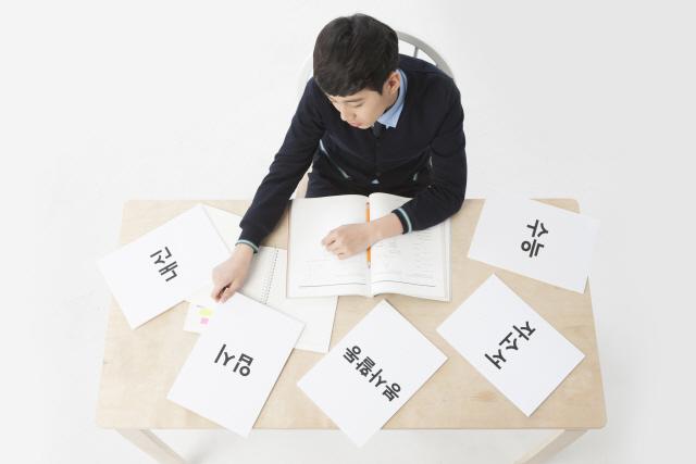 실천교육교사모임 '2022학년도 아닌 2025 대입개편 논의해야'