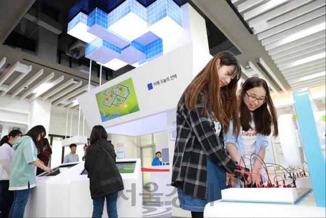 코오롱그룹, 친환경 에너지 전시 체험공간 '에코 롱롱 큐브' 개관