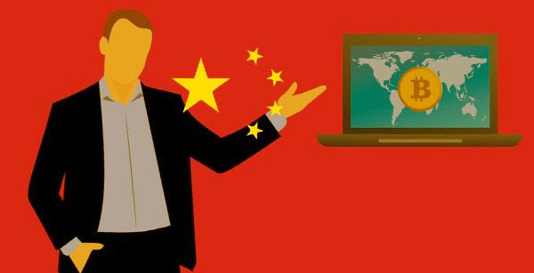 中 정부, 내년에 블록체인 산업 국가표준 만든다