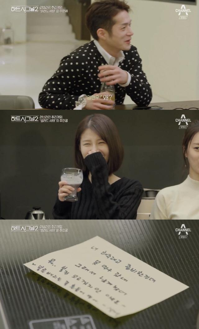 '하트시그널 시즌2' 김현우, 오영주 위해 샐러드 준비…임현주 '씁쓸'