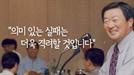 [추모영상] '구느님' 구본무 회장, 당신은 대체… #바른길로가자 #실패해도좋아