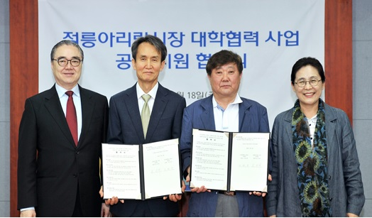 국민대, 정릉아리랑시장 경제 활성화에 앞장선다