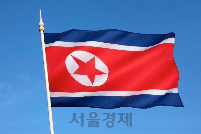 北노동신문 '美언론 주제넘은 훈시질 한다...경제적지원 기대없어'