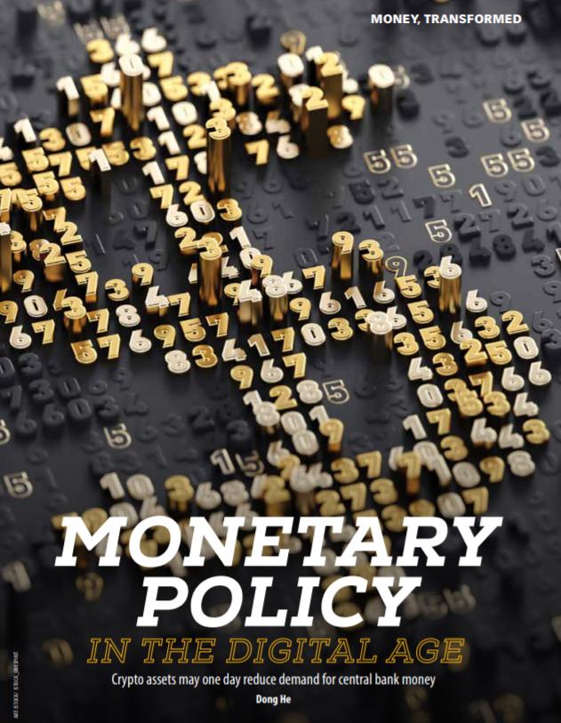 IMF '각국 중앙은행, 암호화폐에 밀리지 않기 위한 방안 모색해야'