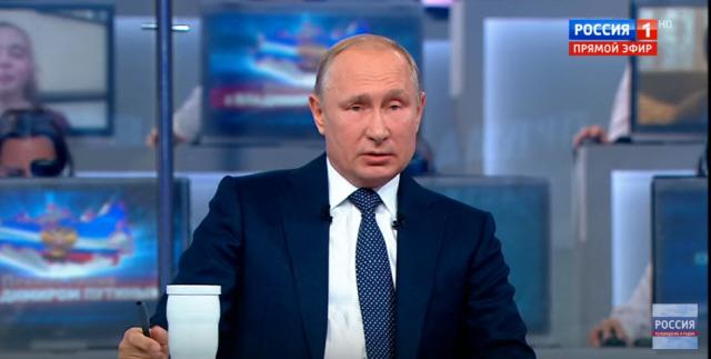 푸틴 대통령 '암호화폐 법적화폐 인정 받기 힘들 것'