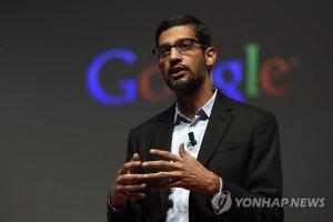 구글 CEO '무기용 AI 개발 안한다'