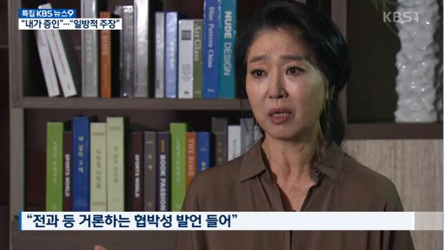 """김부선 KBS  출연 """"내가 산 증인""""...이재명 """"마타도어다""""?"""