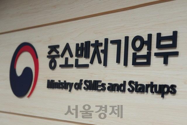 '팁스 프로그램' 졸업 우수기업 글로벌 스타벤처로 육성한다