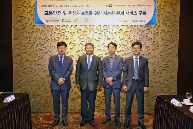 SK인포섹, '시큐디움 IoT'로 공공 안전까지 책임진다