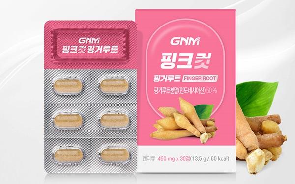 GNM자연의품격, 간편한 정제형 '핑크컷 핑거루트' 출시