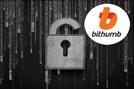 <빗썸 해킹>1금융권 보안수준이라던 안랩 솔루션, 알고보니 고객PC 보안용