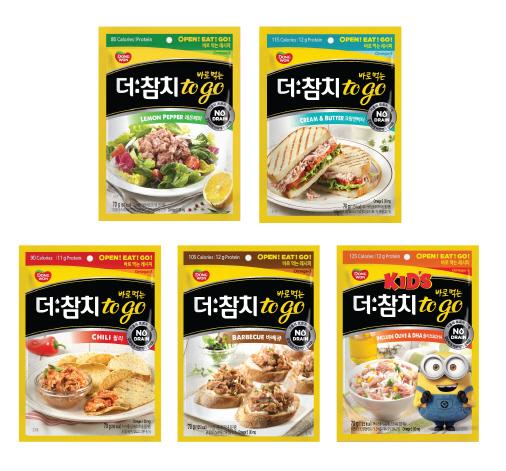 동원F&B, 바로 먹는 파우치 참치 '더참치 투고' 출시