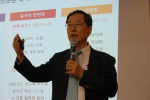 이민화 창조경제硏 이사장 '일자리 정책의 틀, 자율·경쟁으로 가야'
