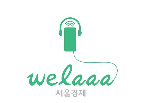 인플루엔셜 '윌라', 네이버·KTB 오디오콘텐츠펀드로부터 투자 유치