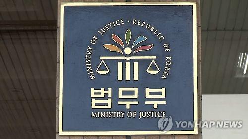 조선족 여성, 단 한번 성매매로 귀화 불허..부당 판결