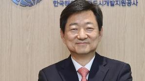 """허경구 초대 KIND 사장 """"지분 10~30% 직접투자…해외개발사업 마중물 될 것"""""""
