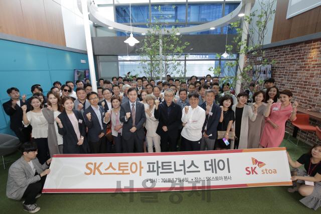 SK스토아, 파트너사 동반성장 강화 '파트너스 데이' 개최